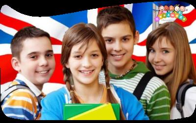 Английский для школьников